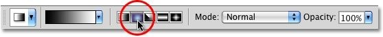 استفاده از فیلتر Radial Blur در فتوشاپ